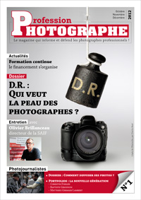Blog pascal fournier photographe for Photographe la defense